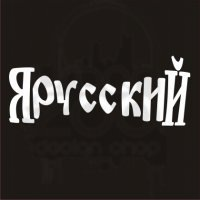 Иван Савельев, 12 января 1996, Казань, id137656837