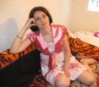 Ольга Бубырь, 11 декабря , Харьков, id58514443
