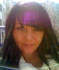 Анна Акулова, 11 ноября 1984, Москва, id68396115