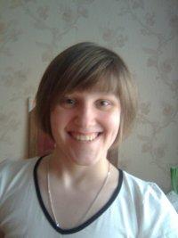 Елена Клименко, 6 августа 1990, Димитровград, id68619712