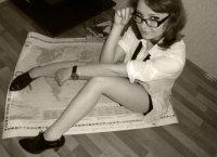Женя Андреева, 25 июля 1994, Тюмень, id88609864