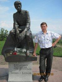 Олег Лисеный, 11 ноября , Корюковка, id36206794