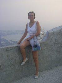 Елена Зубарева, 16 июля 1991, Печора, id74048654