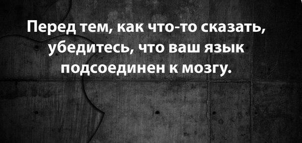 Эгоистка)