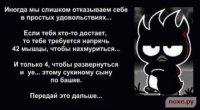 Серега Куделя, 3 сентября , Чудово, id17533132