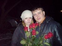 Александра Смирнова, 8 июня , Екатеринбург, id77639168