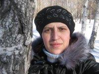 Наталия Руднева, 23 июля , Иркутск, id80124402