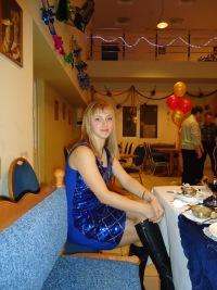 Иришка Марова, 8 августа , Одесса, id83301412