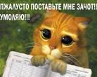 Крашка :), 6 июля 1994, Минск, id112220753