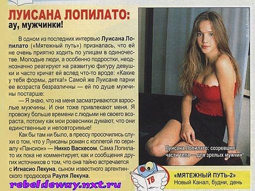 http://cs9470.vk.me/u29144042/102522608/x_69ede463.jpg