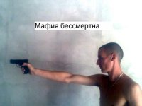Саша Морозов, 31 июля 1988, Санкт-Петербург, id31156069