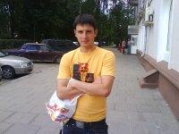 Филипп Костюков, 18 июля 1984, Фряново, id49198655