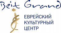Beit Grand, Одесса, id49543242