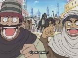 Ван Пис / One Piece - 92 серия (Субтитры)