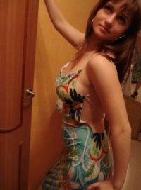 Оксана Ермилова, 8 апреля 1986, Москва, id97754982