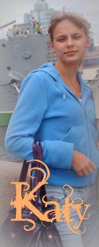 Екатерина Гаврилкина, 27 апреля , Серпухов, id44740896