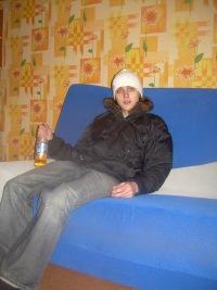 Super Govno, 14 января 1992, Санкт-Петербург, id63549638