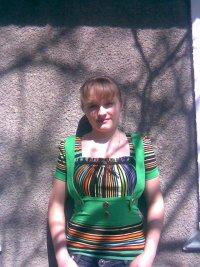 Сніжана Величко, 12 августа 1996, Бугуруслан, id80325742