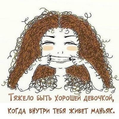 Любовь Головина, 18 ноября 1997, Санкт-Петербург, id121712136