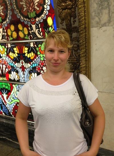 Екатерина Цыганова, 4 июля 1987, Харьков, id86709224