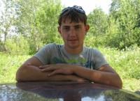 Андрей Никитин, 23 июля 1988, Самара, id16686520