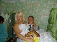 Константин Овчинников, 8 марта , Саратов, id37526017