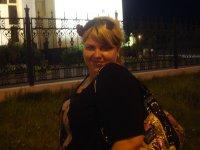Иринка Масюченко, 10 марта , Сургут, id49103976