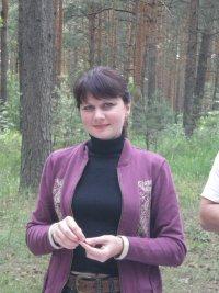 Евгения Репп, 6 апреля , Челябинск, id50206014