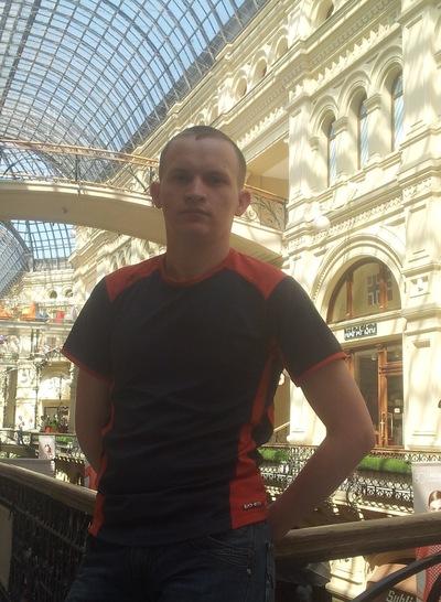 Алексей Скрябин, 3 августа 1989, Саратов, id198922160