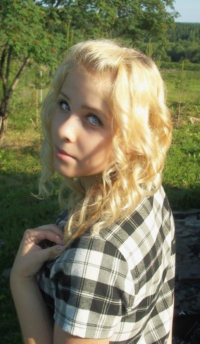 Кристина Миллер, 30 июня , Петрозаводск, id12402222