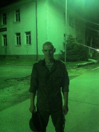 Андрей Вахаев, 27 марта , Нижний Новгород, id57495322