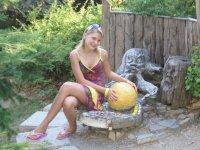 Miss Marry, 4 апреля 1996, Днепропетровск, id50580241