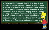 Dada Dada, 2 марта , Усть-Ордынский, id80971615