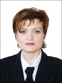 Валерия Арефьева, 1 марта 1994, Уфа, id93031698