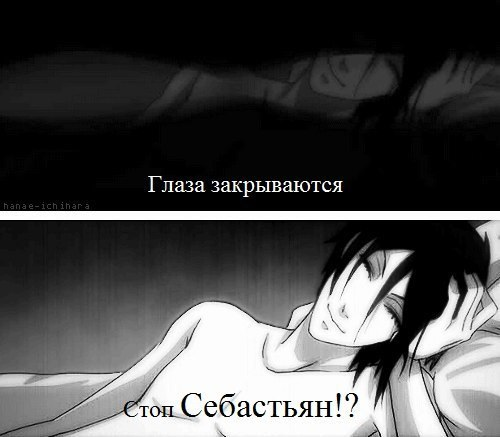 Себастьян Микаэлис | ВКонтакте