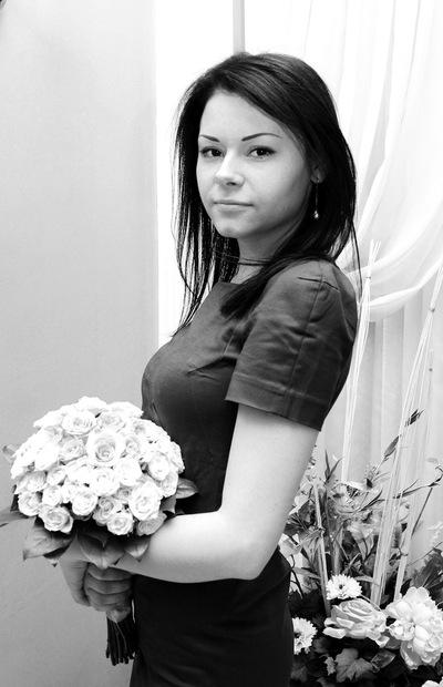 Кристина Дрёмова, 25 июня , Москва, id212029891