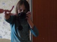 Она Самая, 21 августа , Москва, id111595642