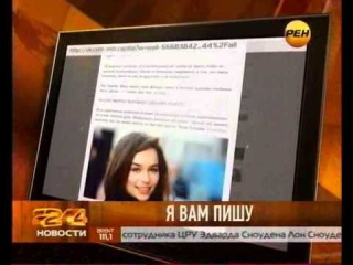 Эмилия Кларк поддержала вицегубернатора