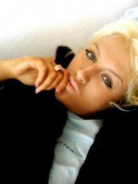 Анютка Girl, 23 февраля , Киев, id57921868