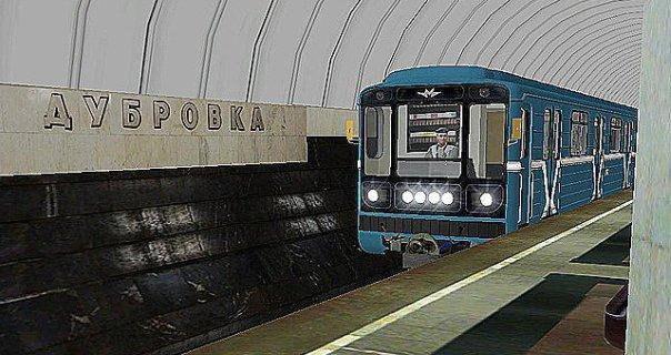 скачать метро картинку