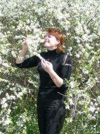 Майя Тараненко, 2 мая , Владивосток, id72655667