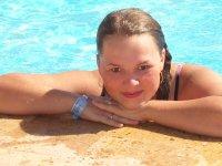 Вероника Болотова, 17 мая 1993, Луховицы, id84522257