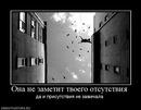 Фото Ильи Айбашева №14