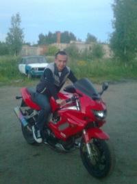Андрей Фещенко, 24 января , Приволжск, id147953161