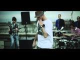 ПРЕМЬЕРА! Кажэ Обойма, Boost Unit's - Интро  2012 (live)
