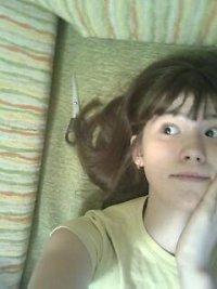 Эмилия Нургудина, 10 марта 1997, Москва, id43673848