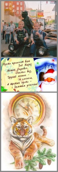 Даниил Анисимов, 14 декабря , Боярка, id46503443