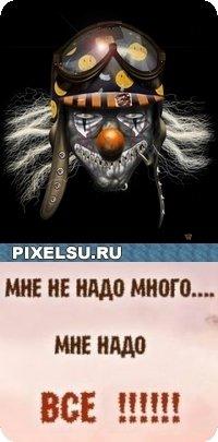 Никита Лисяков, 3 июля 1994, Петрозаводск, id48714050