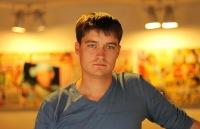 Александр Тащилин, 15 января , Новосибирск, id4901886