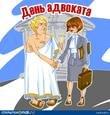 Нина Адвокатская, 3 июня , Ульяновск, id50297225